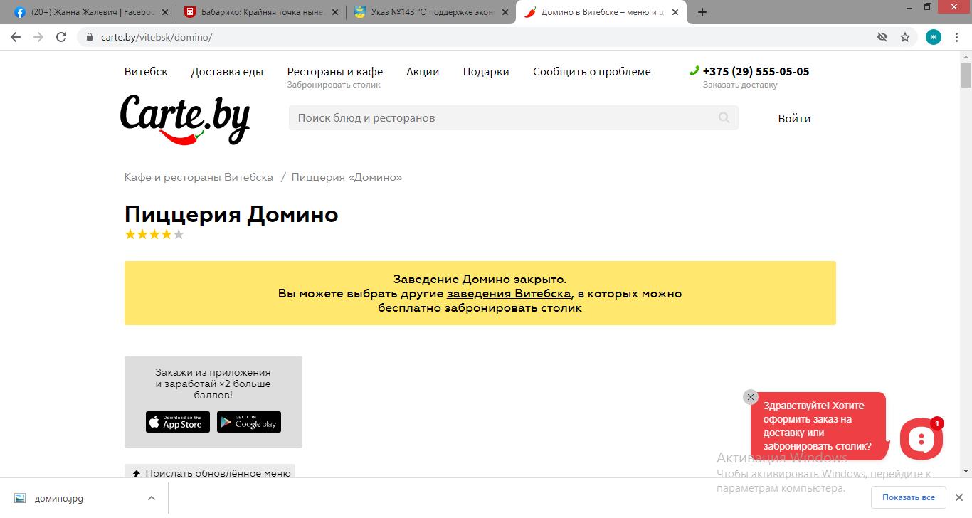 Государство и народ. Болезнь, политика и экономика в Беларуси 2020-21