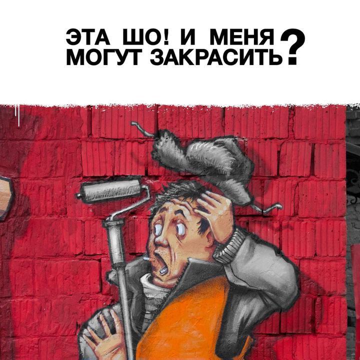 Витебский художник подарил Нине Багинской майку со своей работой: на ней — ремейк картины Шагала и Нина