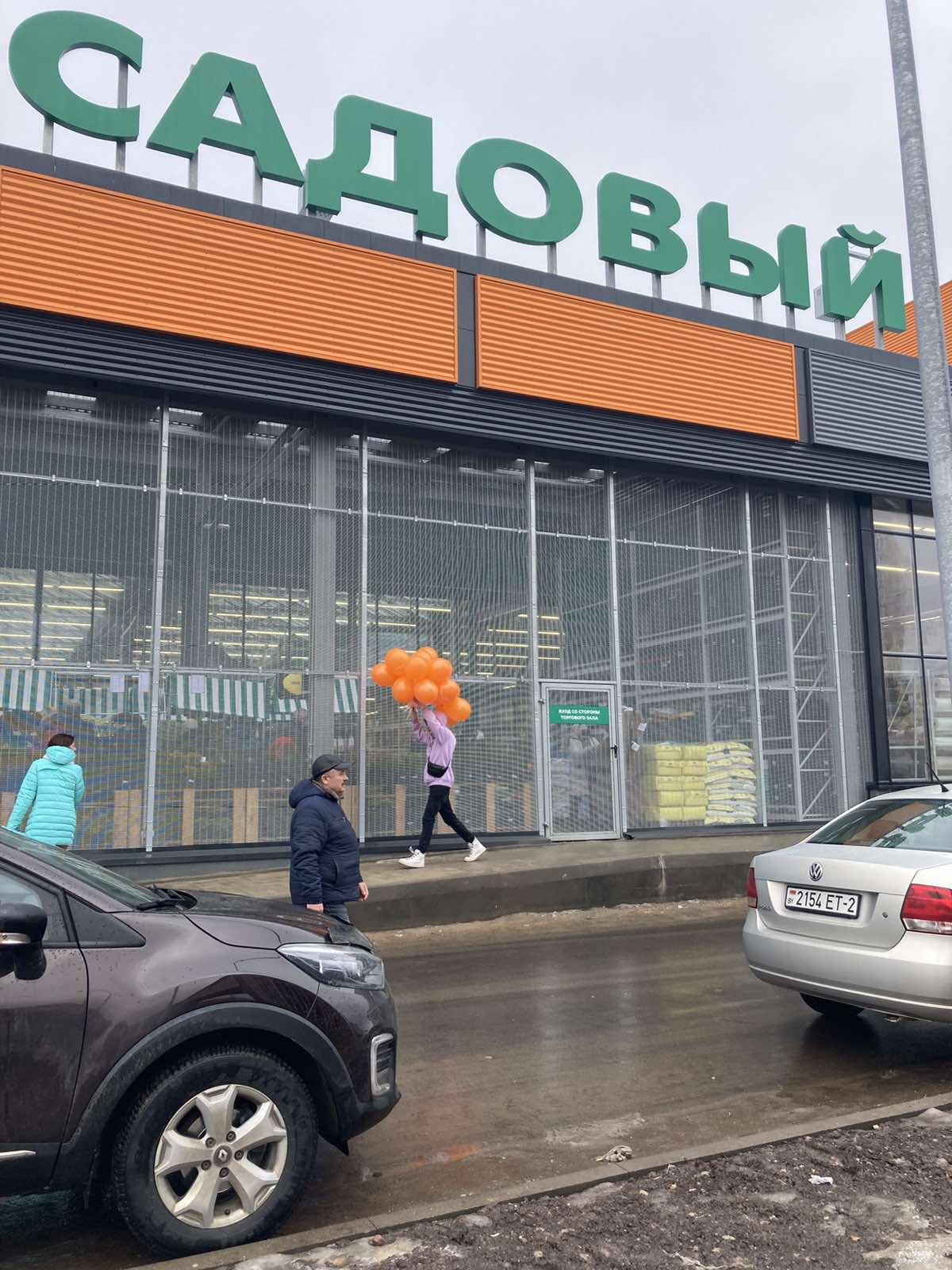 10000 квадратных метров: огромный «Материк» открылся в Билево