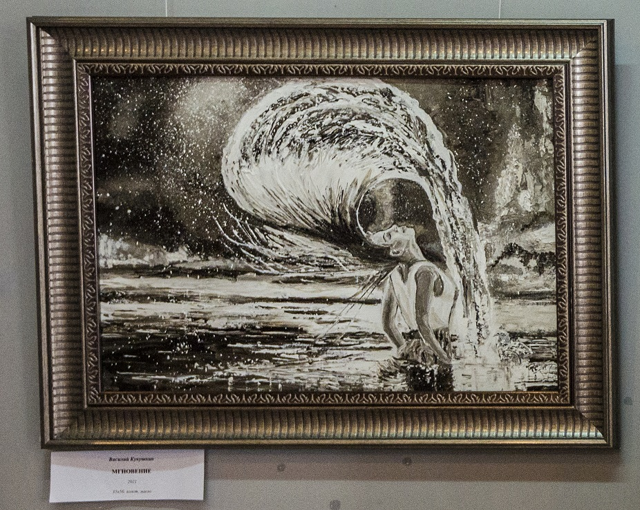 «Колер жыцця»: першая персанальная выстаўка Васіля Кукушкіна